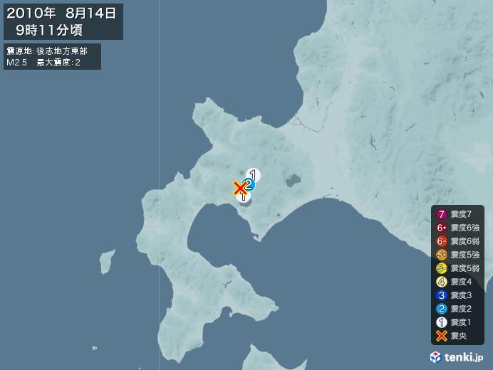 地震情報(2010年08月14日09時11分発生)