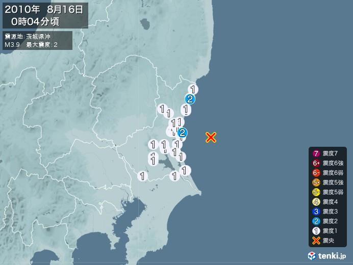 地震情報(2010年08月16日00時04分発生)