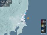 2010年08月16日00時04分頃発生した地震