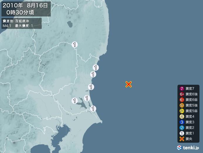 地震情報(2010年08月16日00時30分発生)