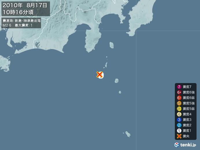 地震情報(2010年08月17日10時16分発生)