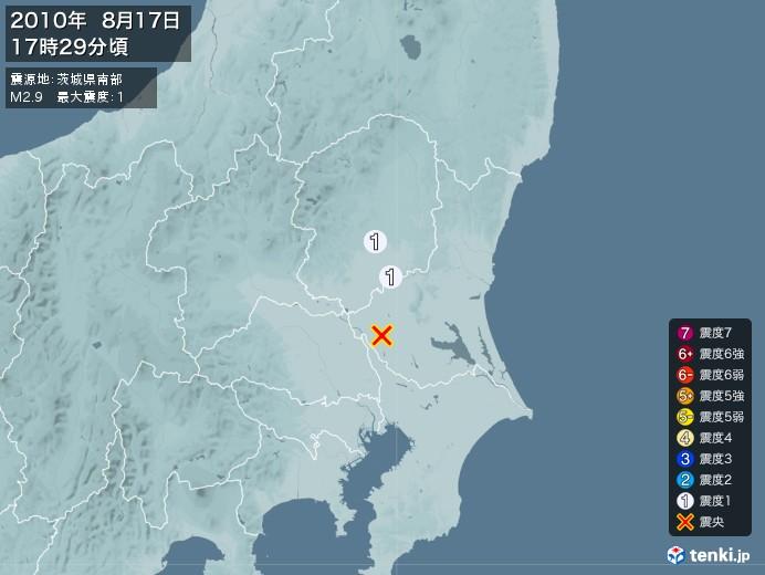 地震情報(2010年08月17日17時29分発生)