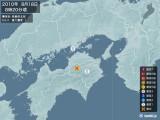 2010年08月18日08時20分頃発生した地震