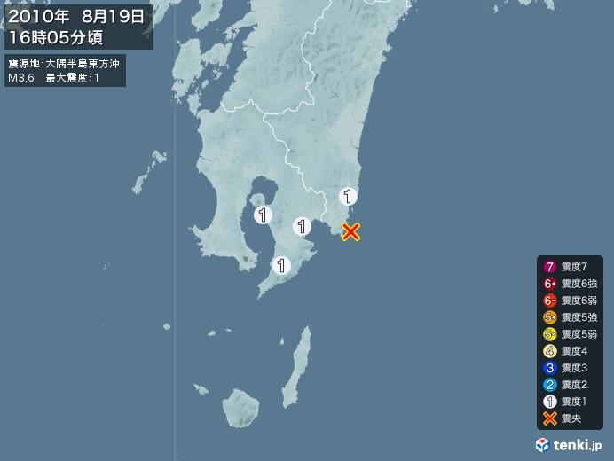 地震情報(2010年08月19日16時05分発生)