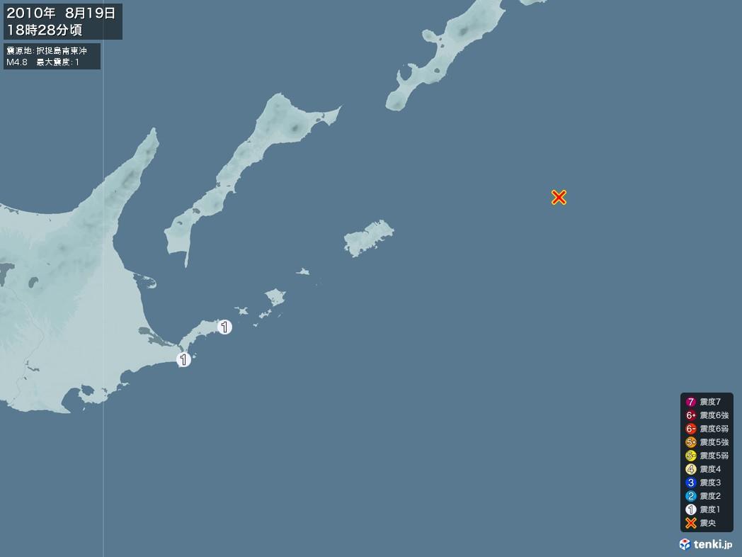 地震情報 2010年08月19日 18時28分頃発生 最大震度:1 震源地:択捉島南東沖(拡大画像)