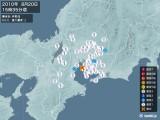 2010年08月20日15時35分頃発生した地震