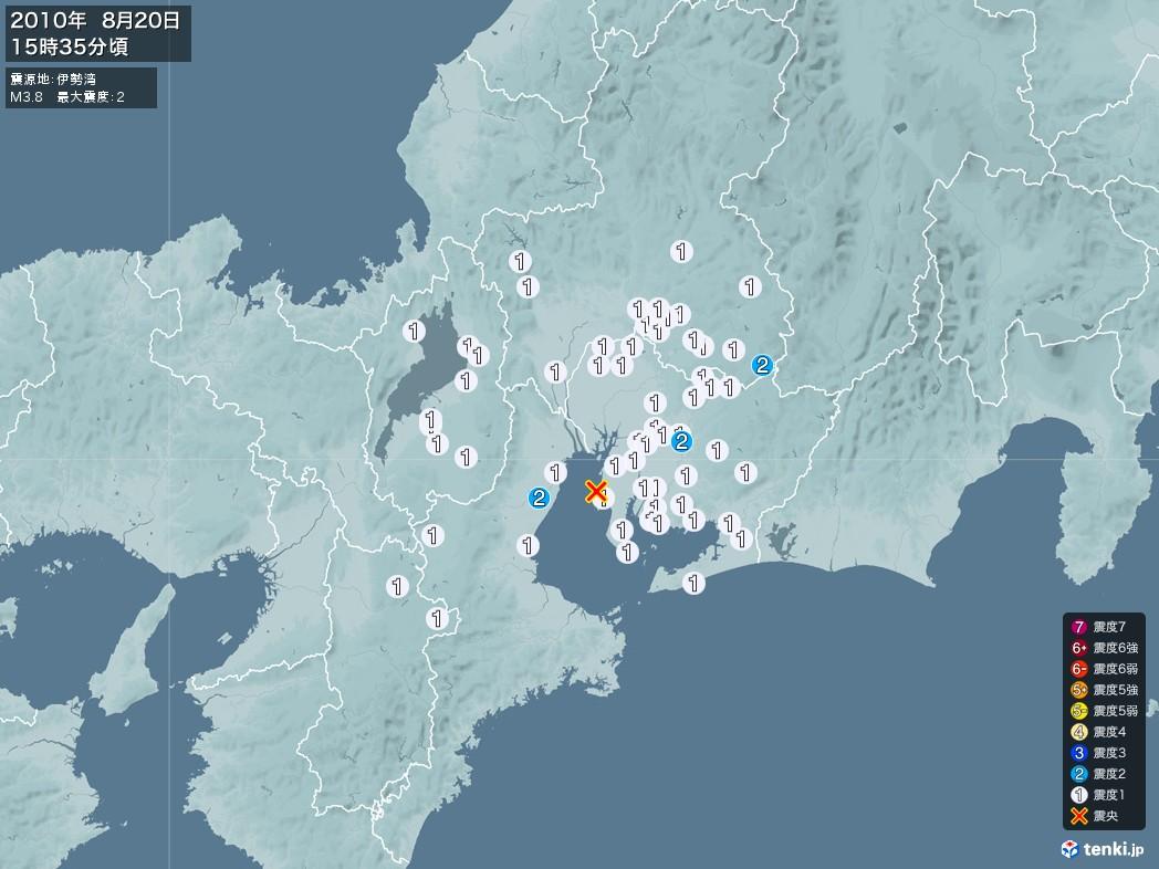 地震情報 2010年08月20日 15時35分頃発生 最大震度:2 震源地:伊勢湾(拡大画像)