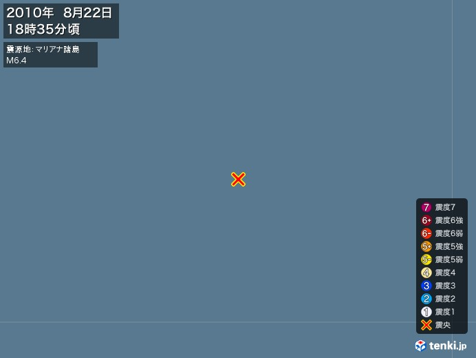 地震情報(2010年08月22日18時35分発生)