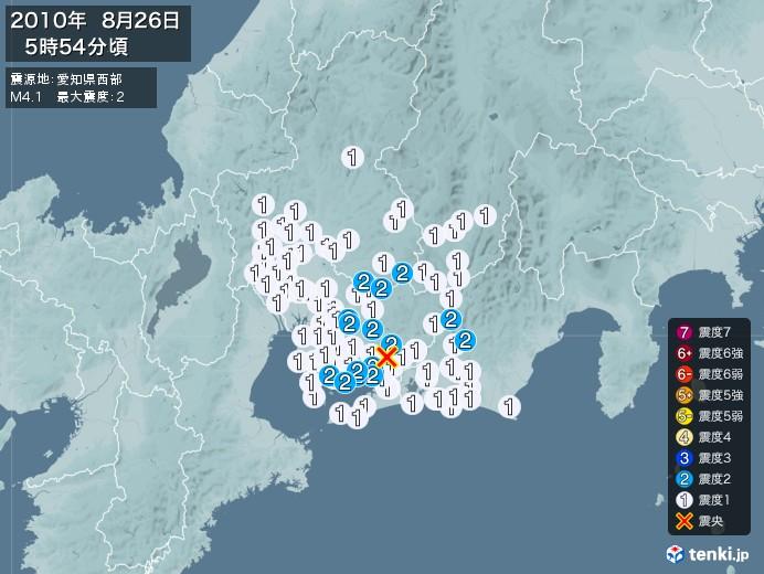 地震情報(2010年08月26日05時54分発生)