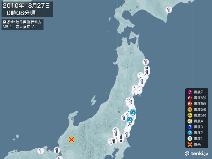 地震情報(2010年08月27日00時08分発生)