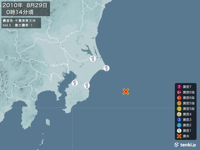 地震情報(2010年08月29日00時14分発生)