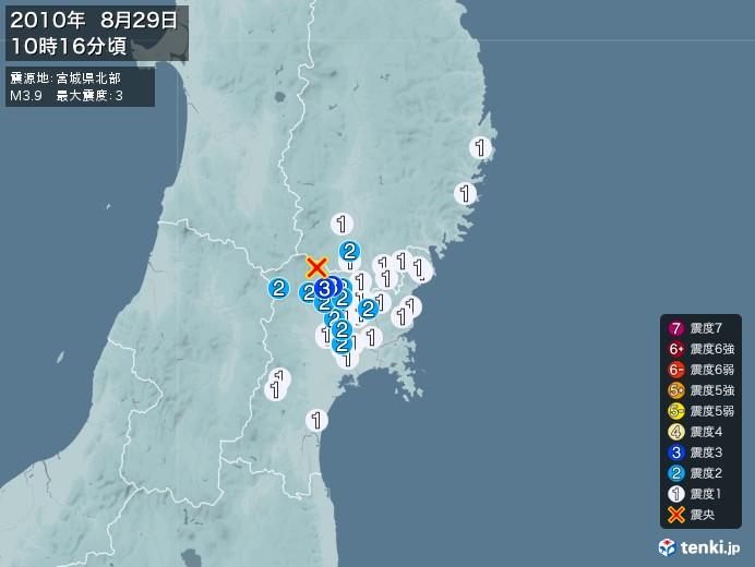 地震情報(2010年08月29日10時16分発生)
