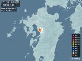 2010年08月30日06時52分頃発生した地震
