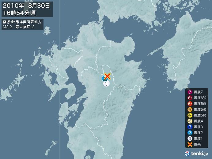 地震情報(2010年08月30日16時54分発生)