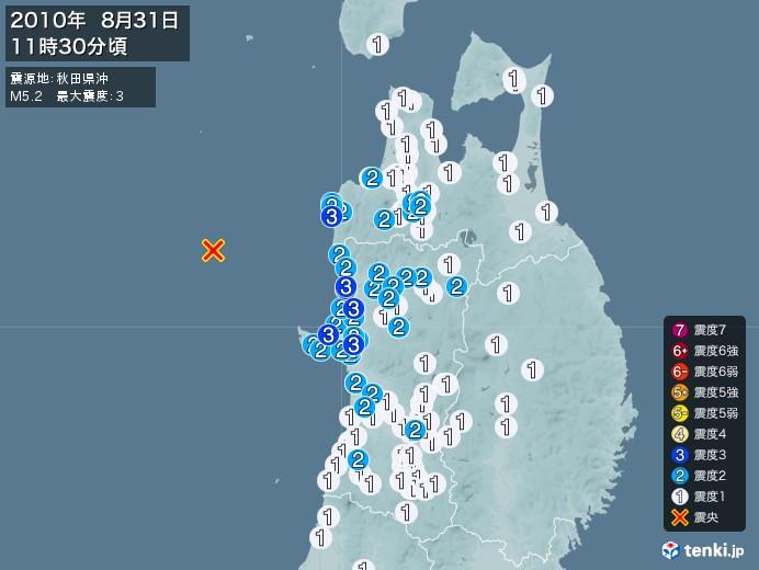 地震情報(2010年08月31日11時30分発生)