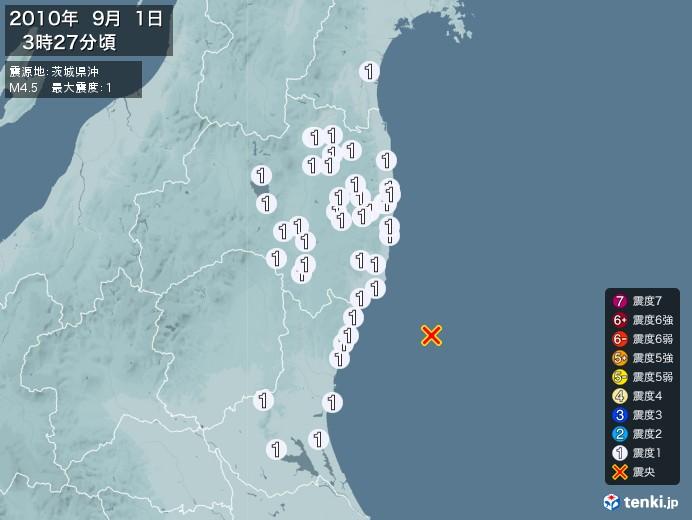 地震情報(2010年09月01日03時27分発生)