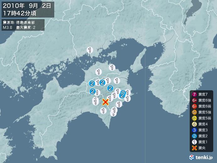地震情報(2010年09月02日17時42分発生)