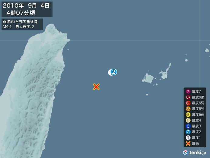 地震情報(2010年09月04日04時07分発生)