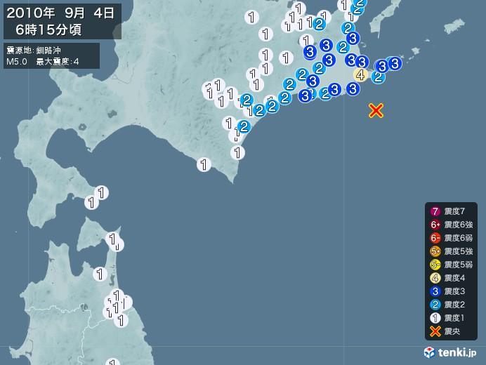 地震情報(2010年09月04日06時15分発生)