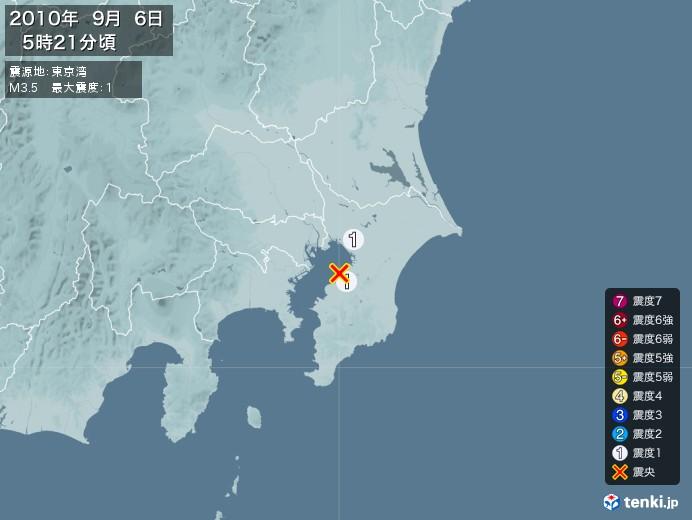 地震情報(2010年09月06日05時21分発生)