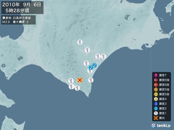 地震情報(2010年09月06日05時28分発生)