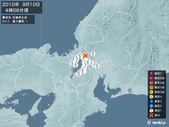 地震情報(2010年09月10日04時06分発生)