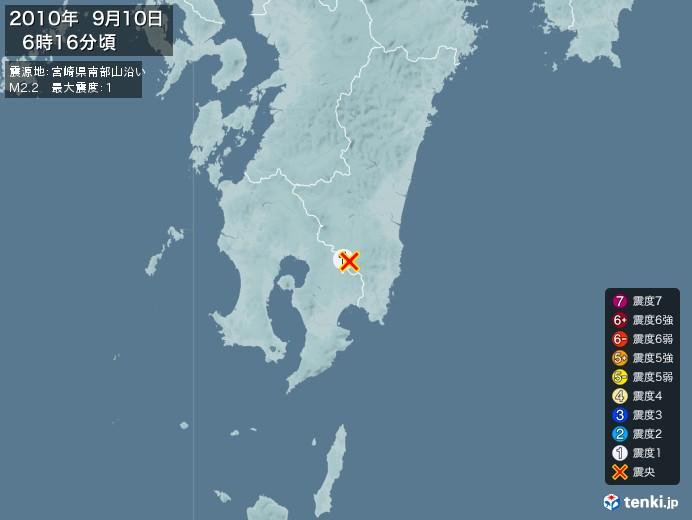 地震情報(2010年09月10日06時16分発生)