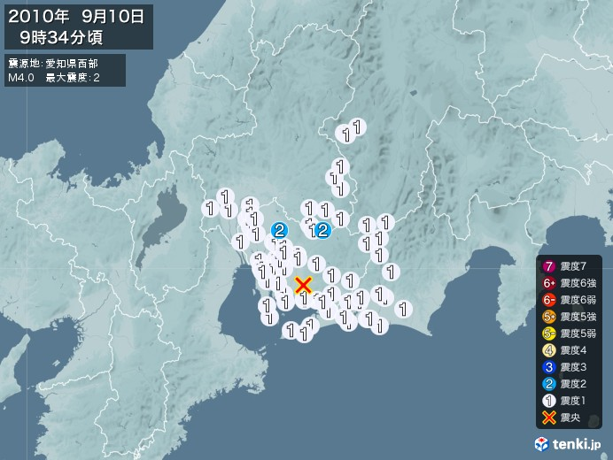 地震情報(2010年09月10日09時34分発生)