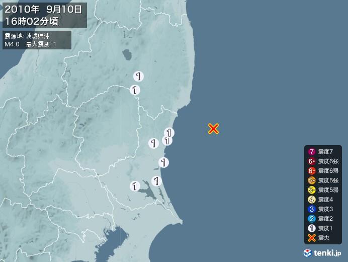 地震情報(2010年09月10日16時02分発生)