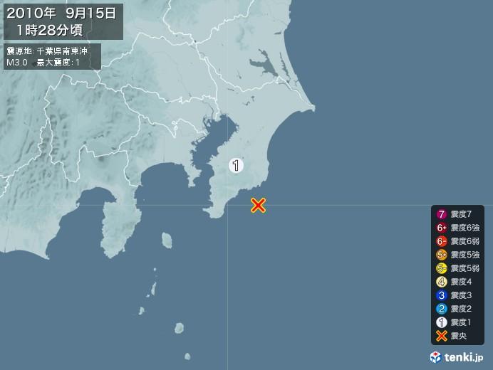 地震情報(2010年09月15日01時28分発生)