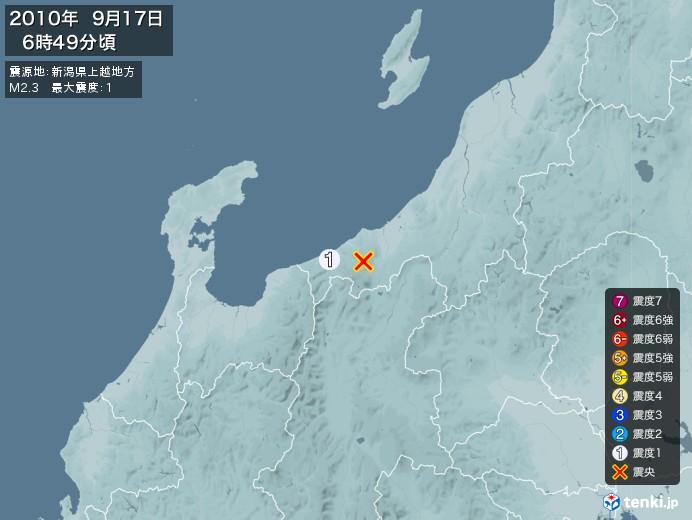 地震情報(2010年09月17日06時49分発生)
