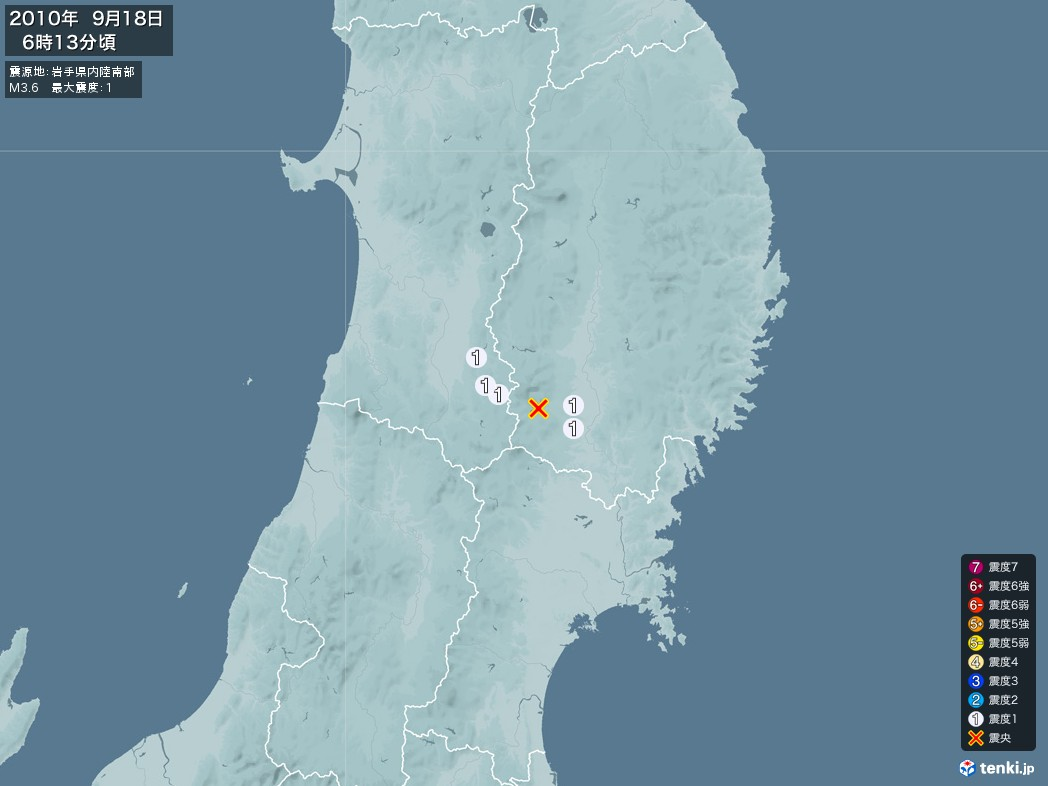 地震情報 2010年09月18日 06時13分頃発生 最大震度:1 震源地:岩手県内陸南部(拡大画像)