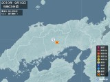 2010年09月19日05時03分頃発生した地震
