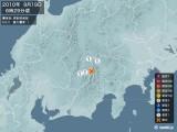 2010年09月19日06時29分頃発生した地震