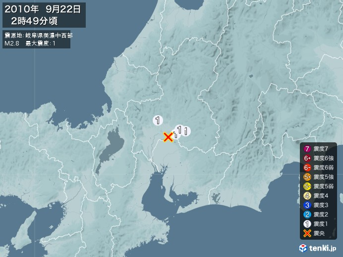 地震情報(2010年09月22日02時49分発生)