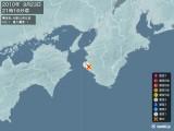 2010年09月23日21時16分頃発生した地震