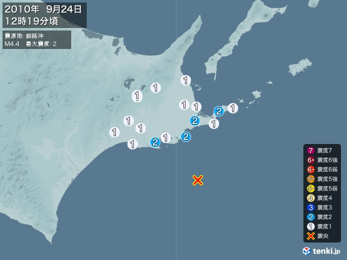 地震情報(2010年09月24日12時19分発生)