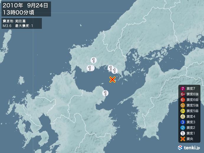 地震情報(2010年09月24日13時00分発生)