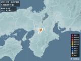 2010年09月24日13時05分頃発生した地震