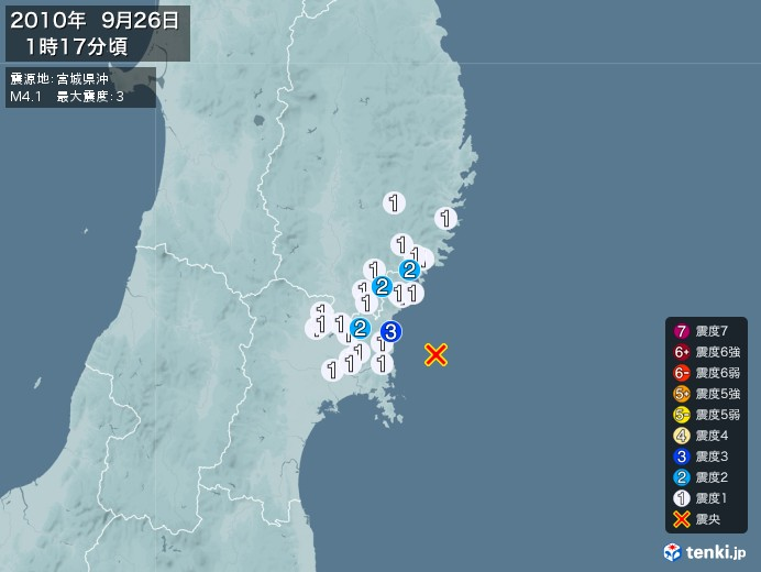 地震情報(2010年09月26日01時17分発生)