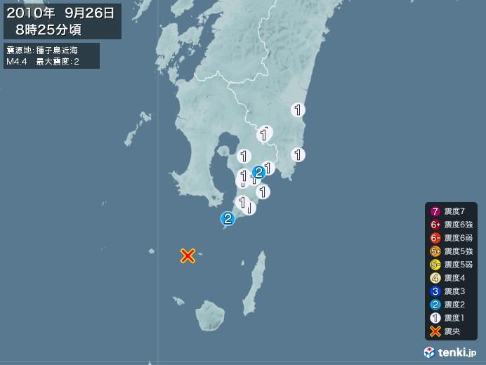 地震情報(2010年09月26日08時25分発生)