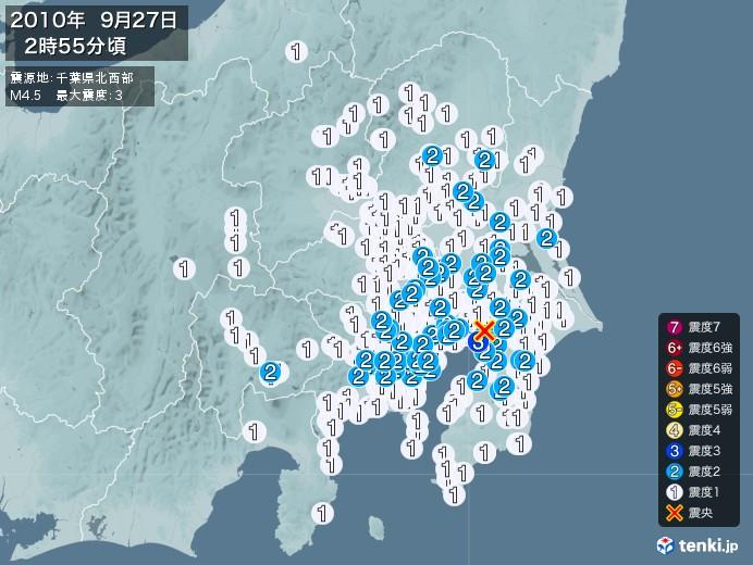 地震情報(2010年09月27日02時55分発生)