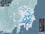 2010年09月27日02時55分頃発生した地震