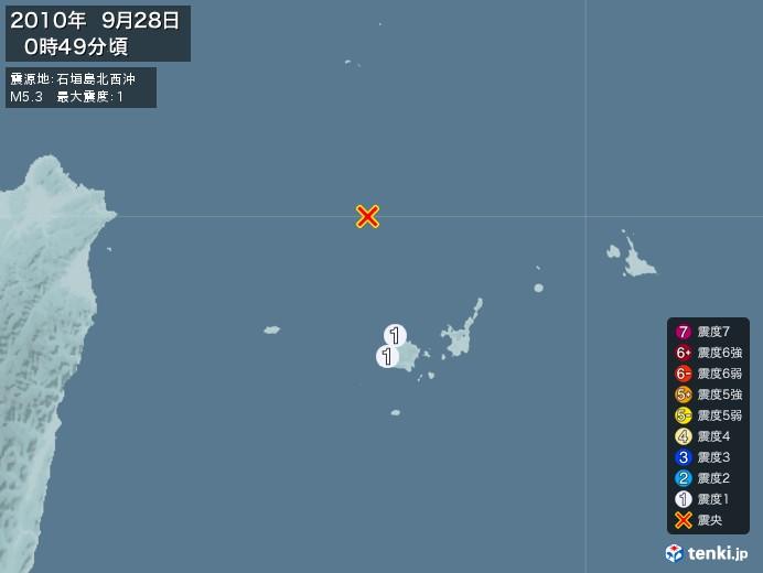 地震情報(2010年09月28日00時49分発生)