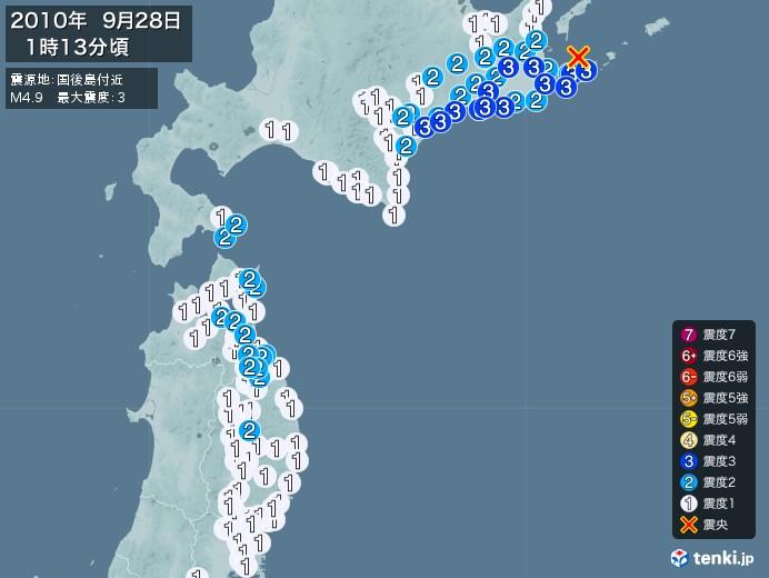 地震情報(2010年09月28日01時13分発生)