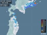 2010年09月28日01時13分頃発生した地震