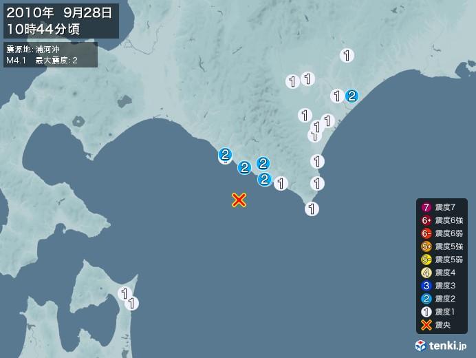 地震情報(2010年09月28日10時44分発生)
