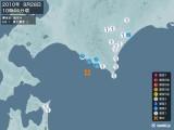 2010年09月28日10時44分頃発生した地震