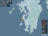 2010年09月28日12時53分頃発生した地震