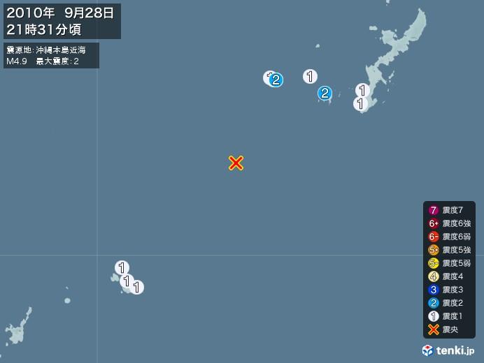 地震情報(2010年09月28日21時31分発生)
